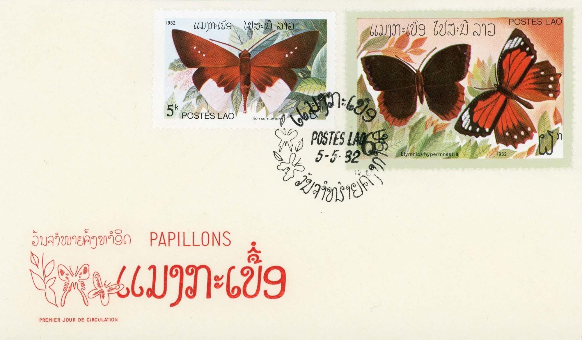 Laos:5-5-82FDC-2