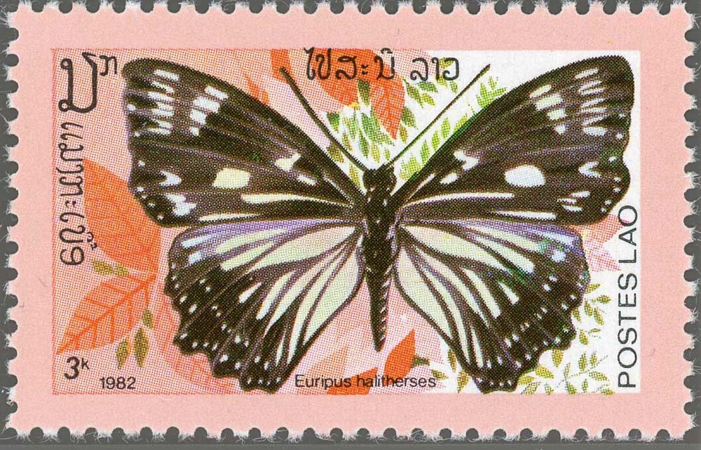Laos:1982-3