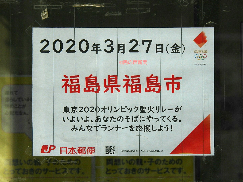 20200301031942f9c.jpg