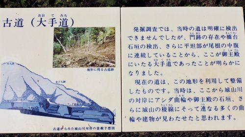 191004hachi22.jpg