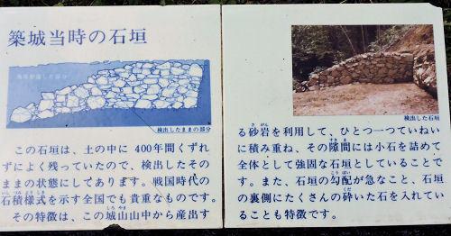 191004hachi32.jpg