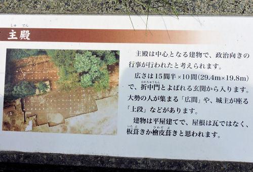 191004hachi41.jpg