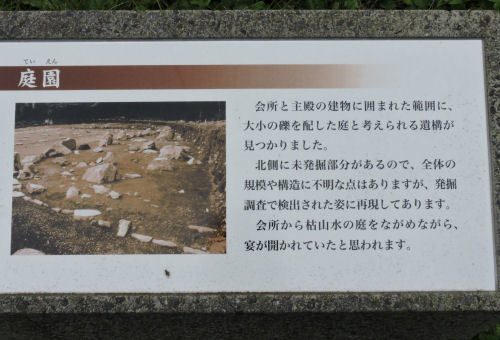 191004hachi43.jpg