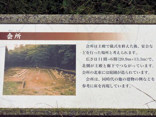 191004hachi46.jpg