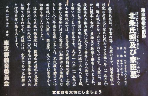 191004hachi56.jpg