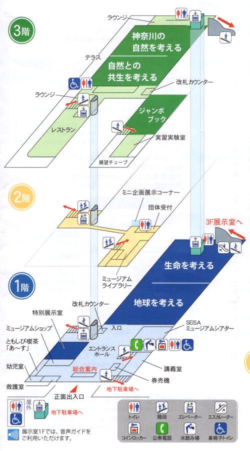 191010inochihoshi03.jpg
