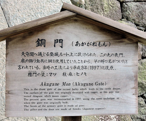 191023odashiro18.jpg