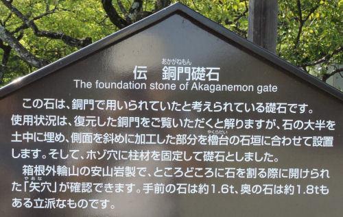 191023odashiro27.jpg