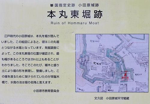 191023odashiro32.jpg