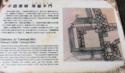 191023odashiro37.jpg