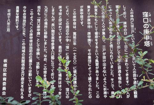 191031kubo02.jpg