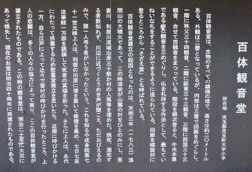 191104sazae02.jpg