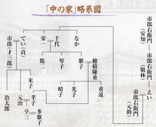 191112shibu07.jpg