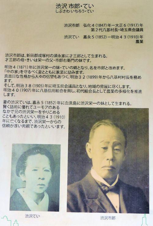 191112shibu08.jpg