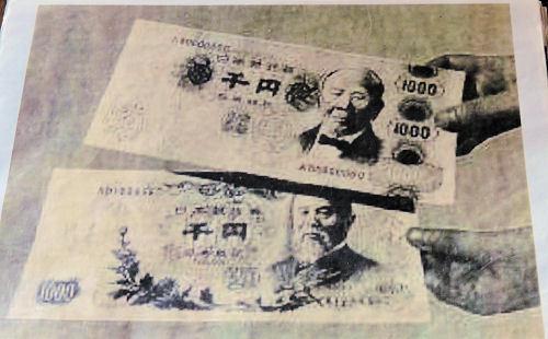191112shibu15.jpg