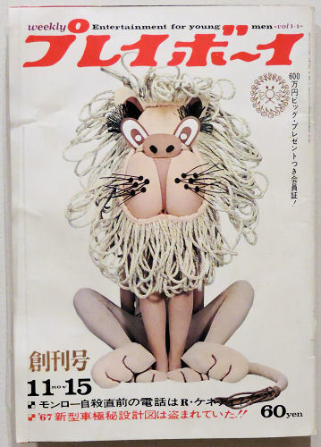200104shiodome46.jpg