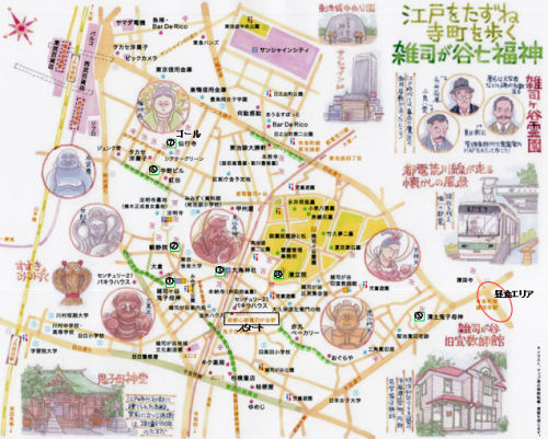 200120zoushiga01.jpg