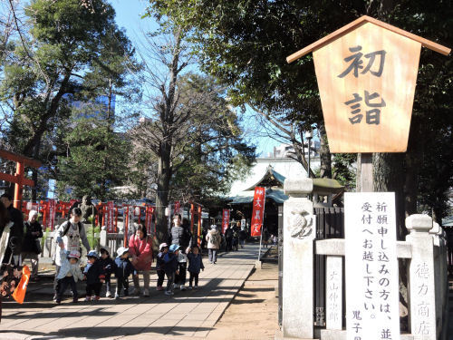 200120zoushiga03.jpg