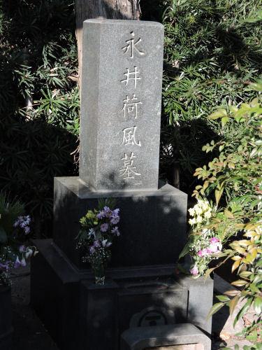 200127zoushi14.jpg