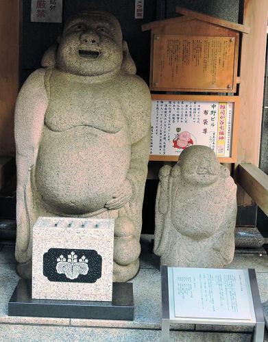 200127zoushi17.jpg