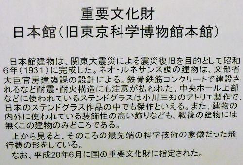 200206kagaku02.jpg