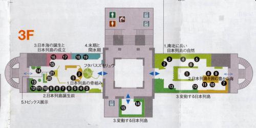 200206kagaku09.jpg