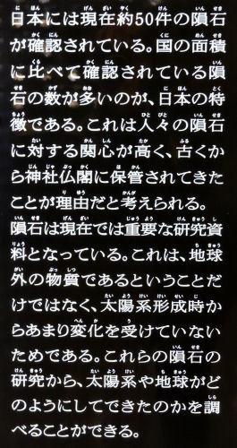 200206kagaku10.jpg