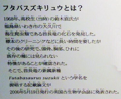 200206kagaku19.jpg
