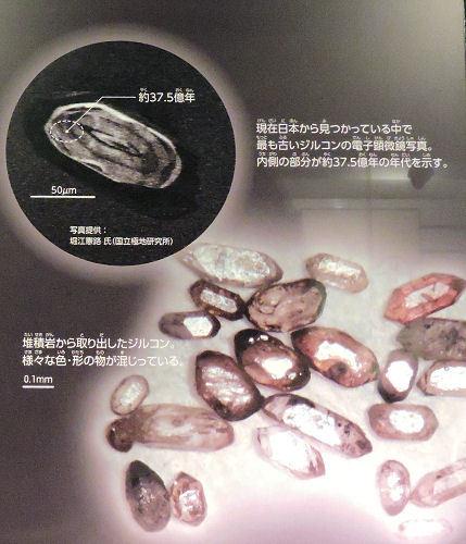 200206kagaku35.jpg