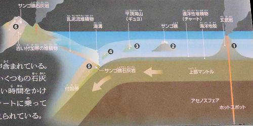 200210uenoka07.jpg