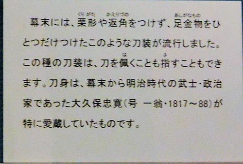 200213tohaku06.jpg