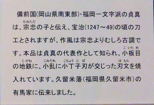 200213tohaku12.jpg