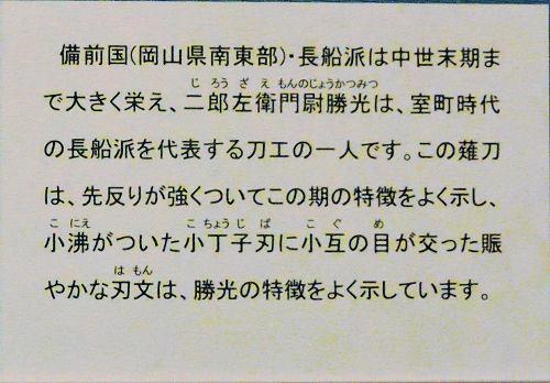 200213tohaku17.jpg