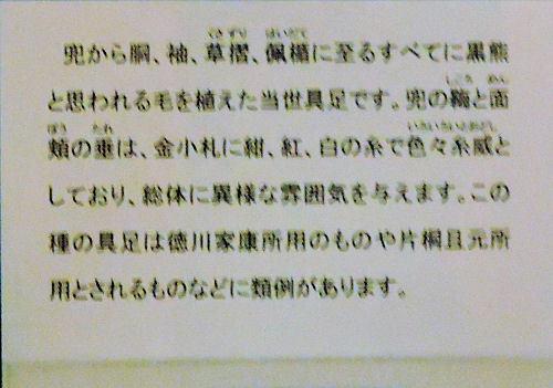 200213tohaku21.jpg