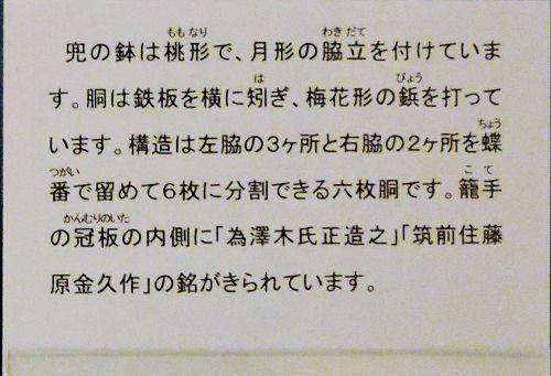 200213tohaku27.jpg
