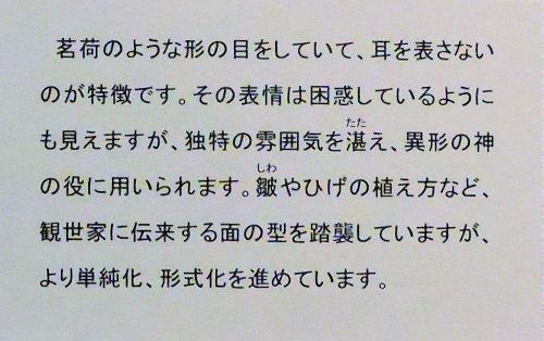 200213tohaku41.jpg