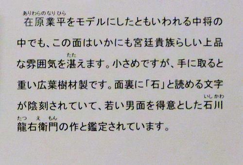 200213tohaku43.jpg