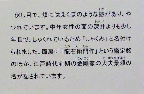 200213tohaku45.jpg