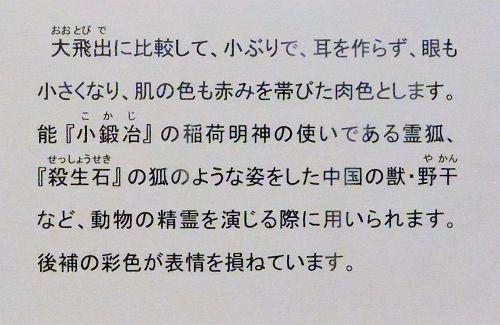 200213tohaku47.jpg