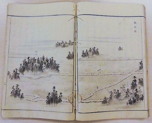 200224amazake02.jpg
