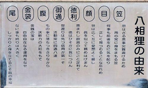 200308chitose07.jpg