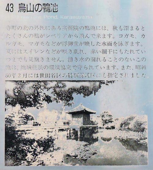 200310karasu03.jpg