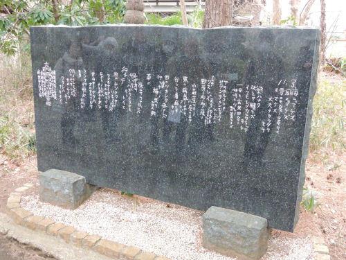 200310karasu09.jpg