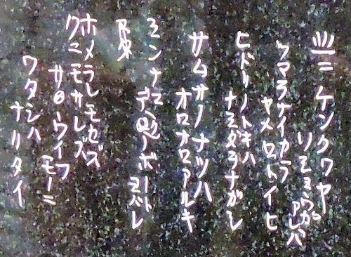 200310karasu10.jpg