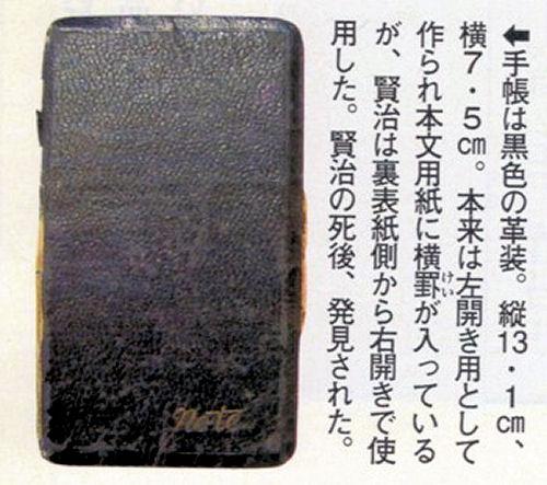 200310karasu11.jpg