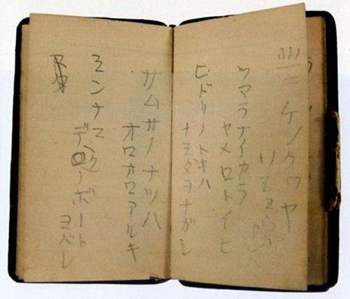 200310karasu12.jpg