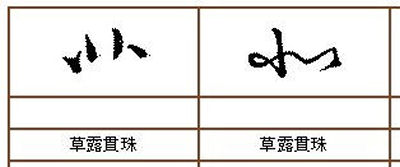 200310karasu13.jpg