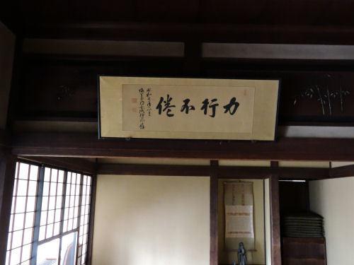 200310karasu21.jpg