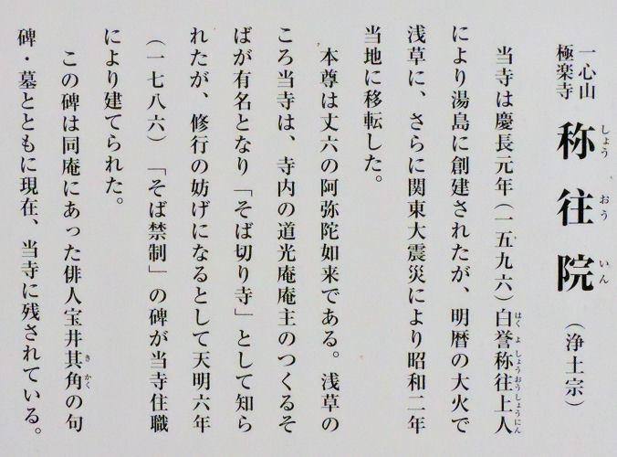 200310karasu34.jpg