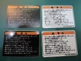 DSCN8911_RS.jpg